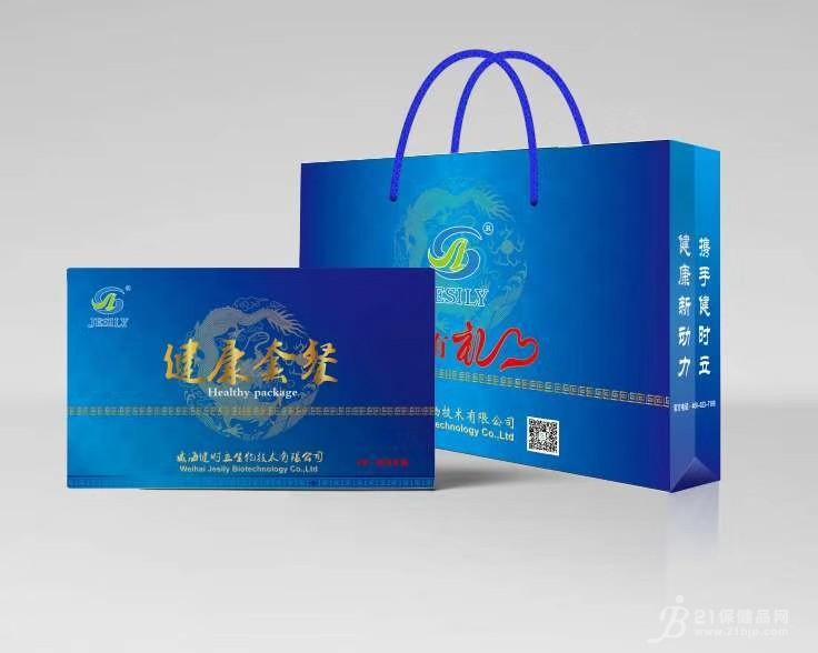 健康套餐礼盒(蓝色)招商