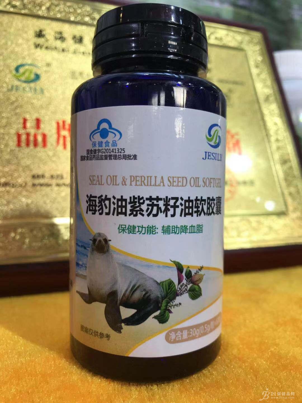 金奥力牌海豹油紫苏籽油软胶囊招商