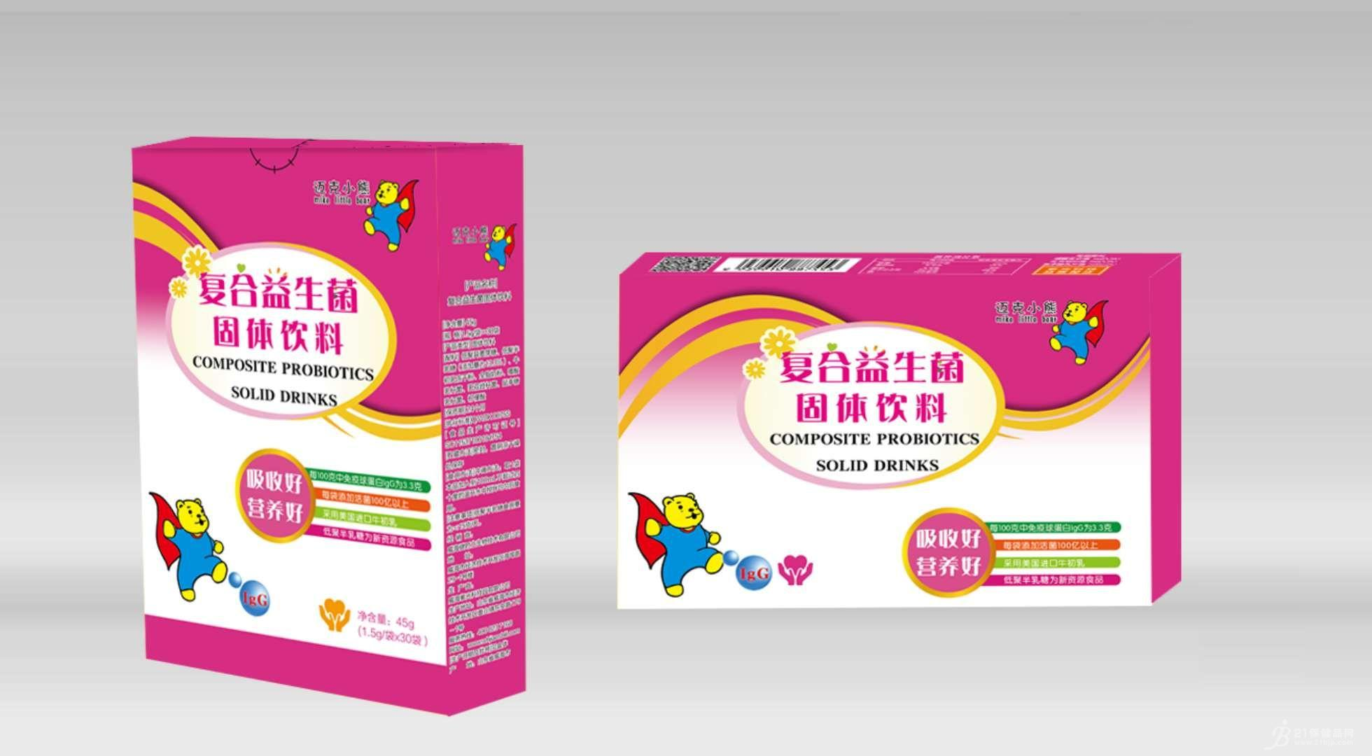 免疫球蛋白益生菌盒装