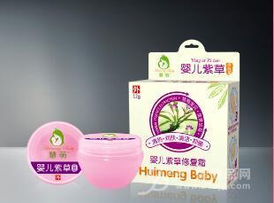 婴儿紫草修复霜招商