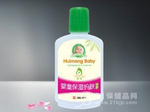 婴童护肤保湿招商