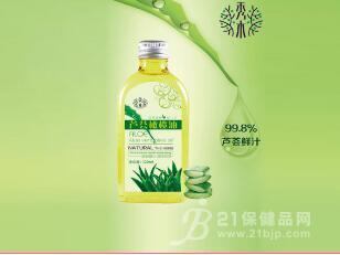 芦荟橄榄油招商