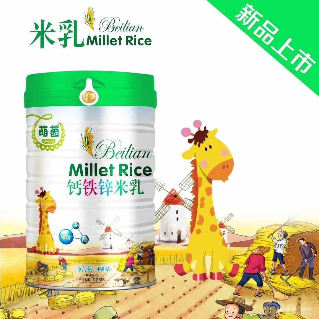 钙铁锌米乳