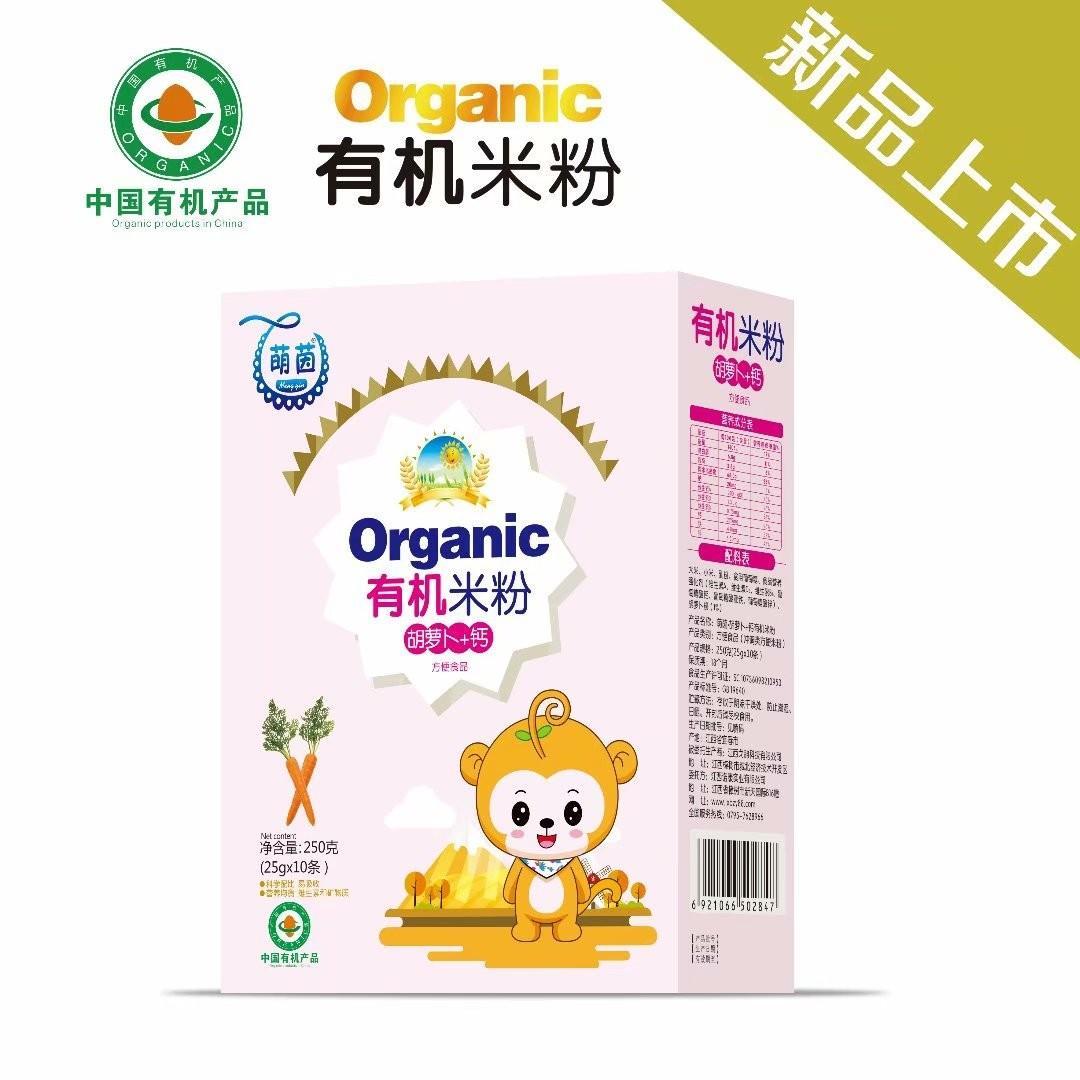 胡萝卜+钙有机米粉招商