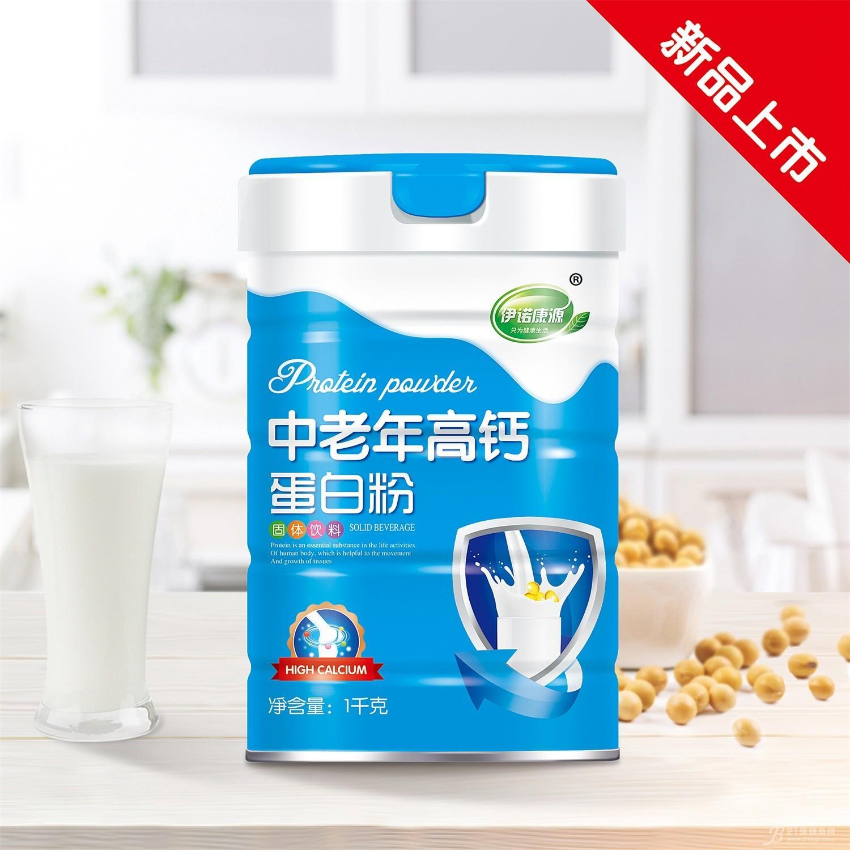 蛋白粉中老年高钙招商