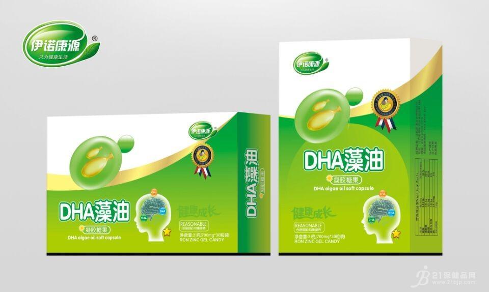 伊诺康源盒装DHA藻油凝胶糖果招商