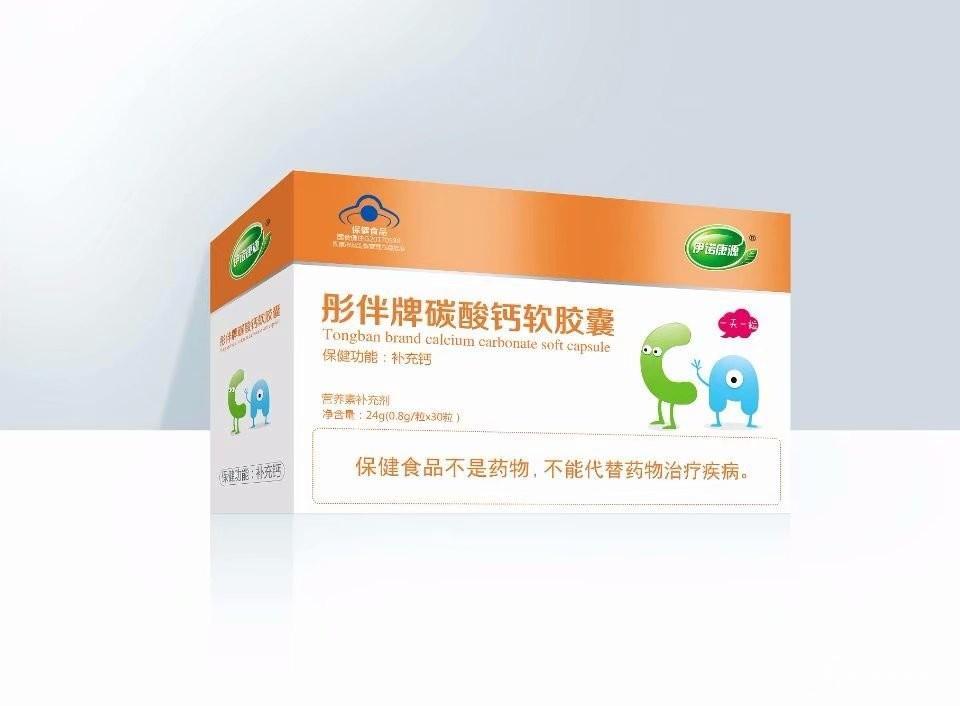 碳酸钙软胶囊招商