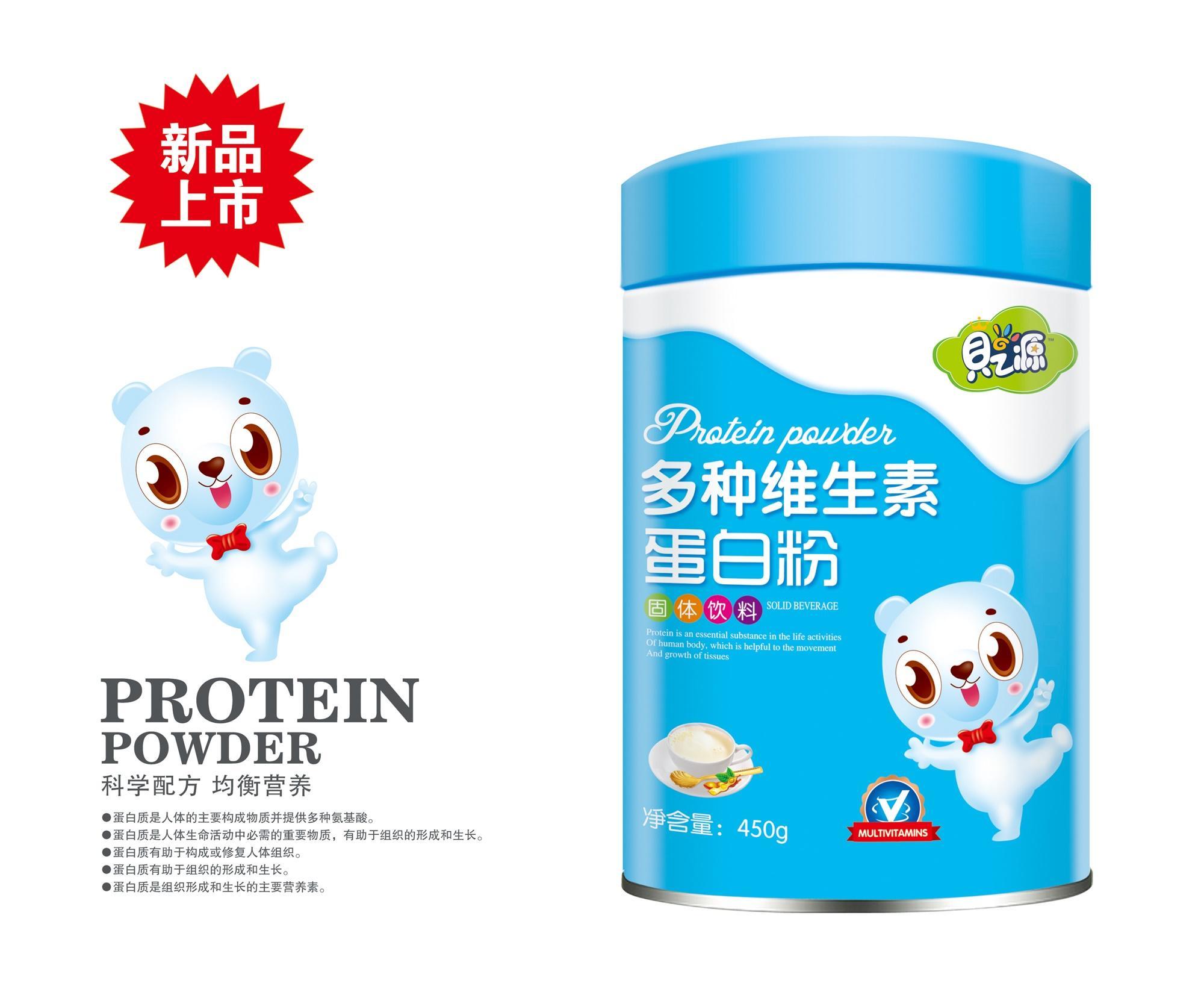 多种维生素蛋白粉招商