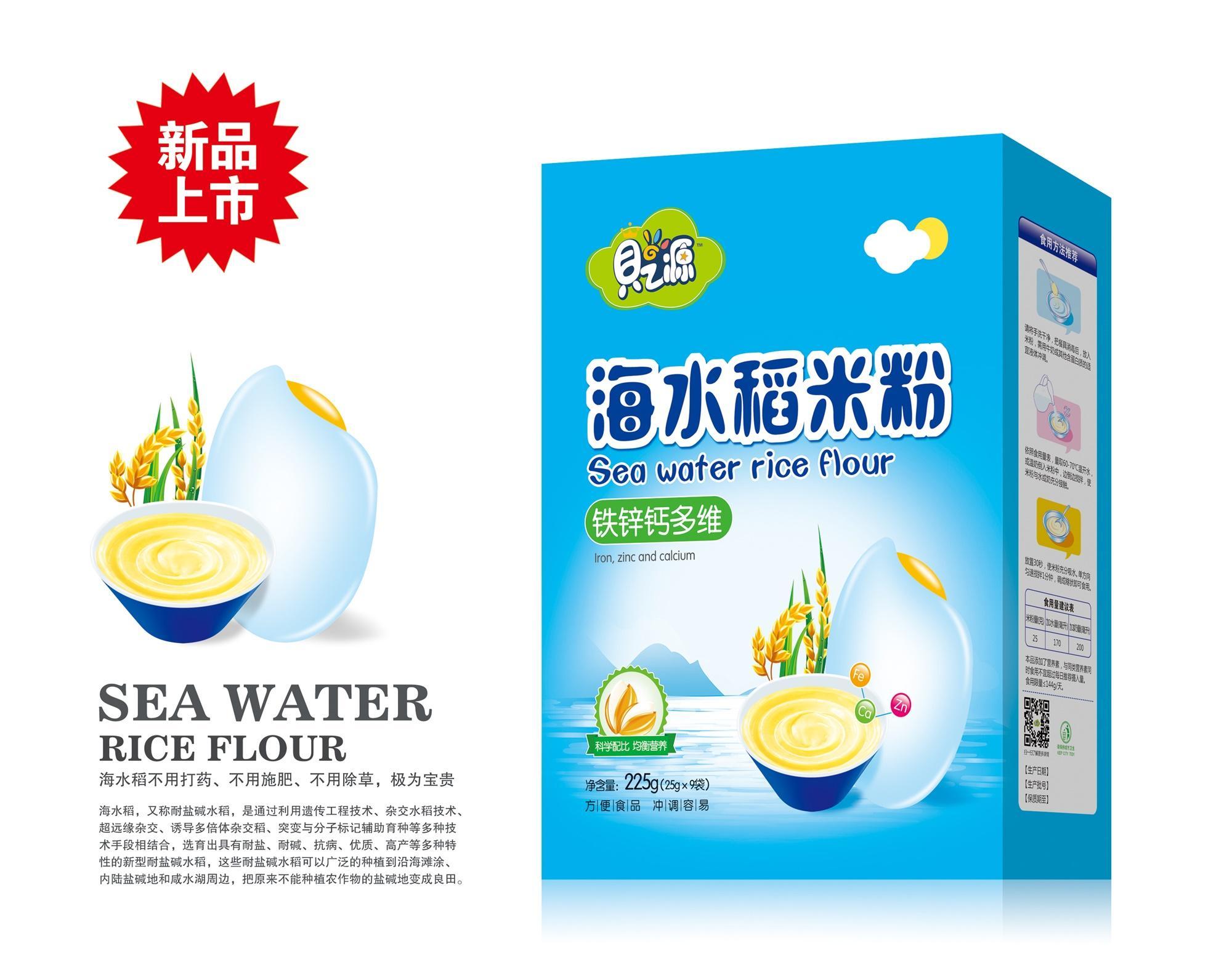 铁锌钙多维海水稻米粉招商