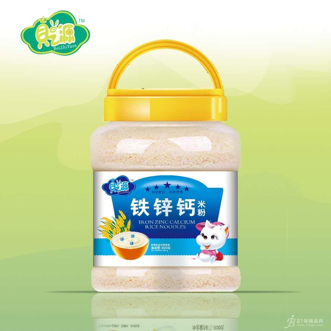 铁锌钙米粉招商