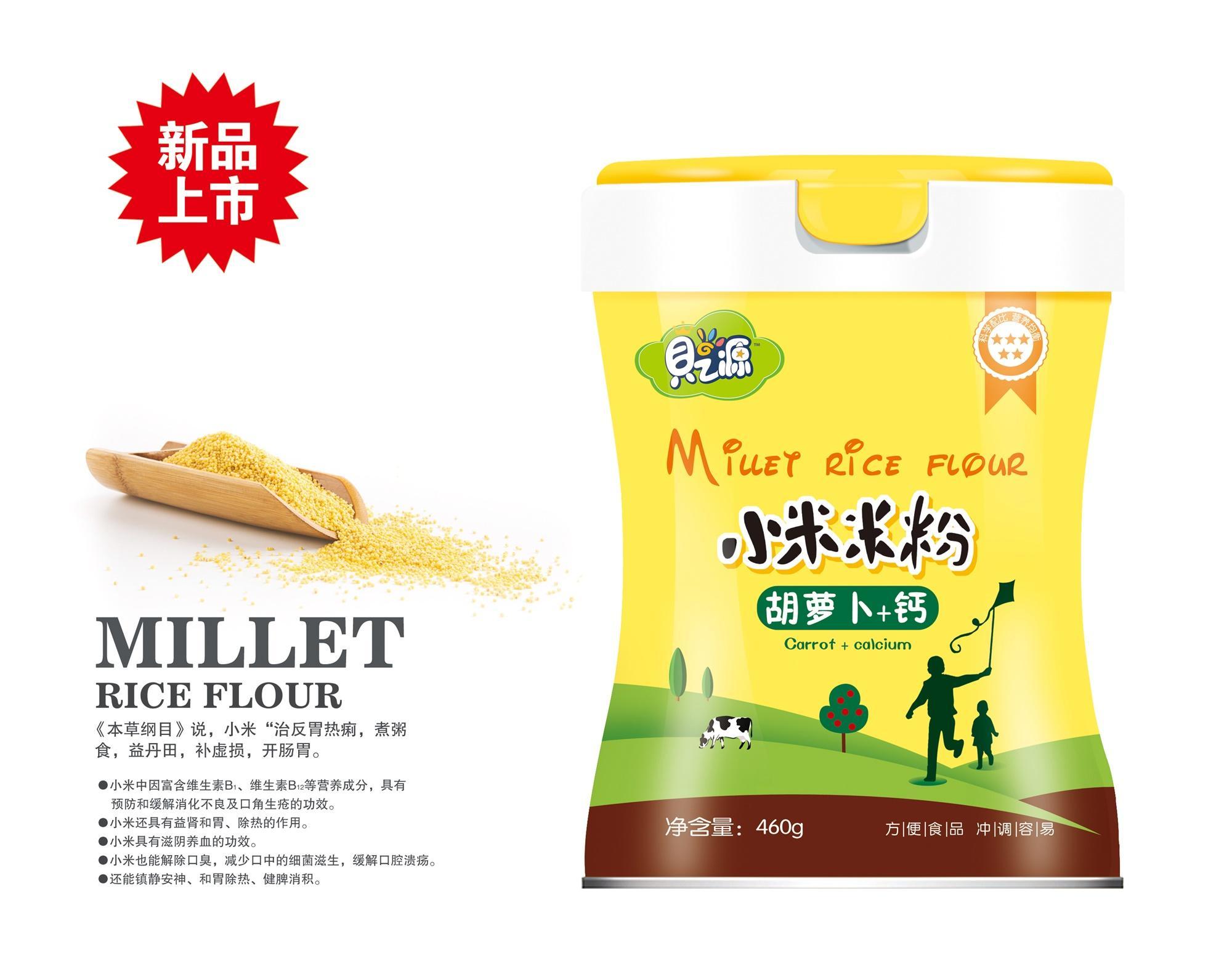 胡萝卜+钙.小米米粉招商