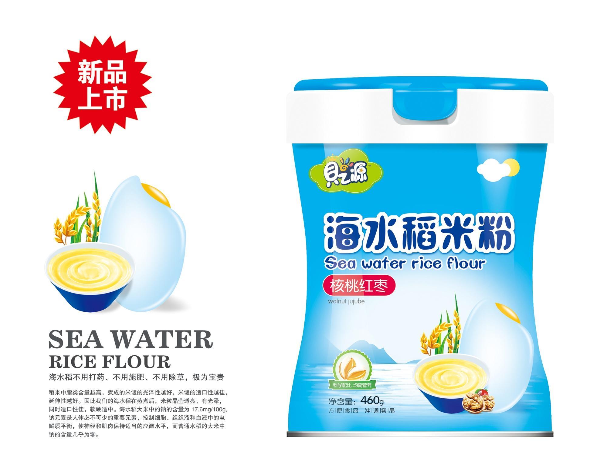 核桃红枣海水稻米粉听装招商