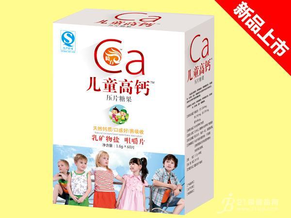 儿童高钙-咀嚼片1.6gX60片 120盒一件