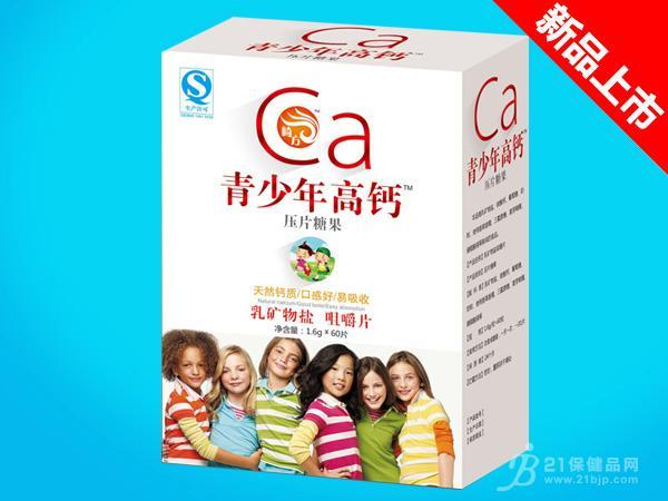 青少年高钙-钙片1.6gx60片 120盒一件招商