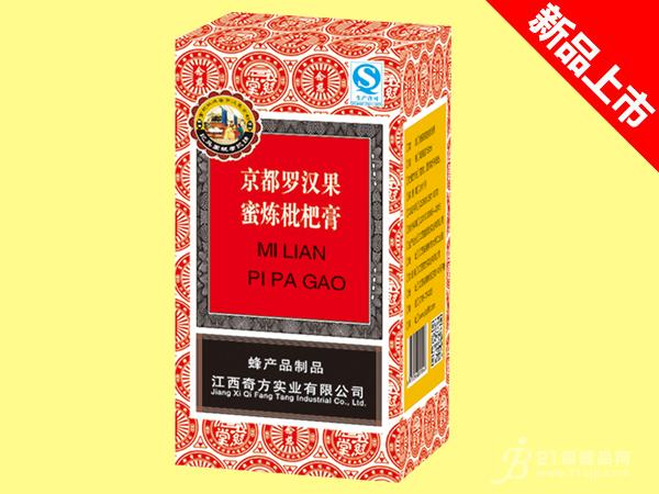 京都罗汉果-蜜炼枇杷膏150mlx80瓶招商