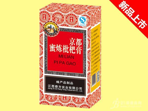 京都蜜炼枇杷膏150mlx80瓶招商