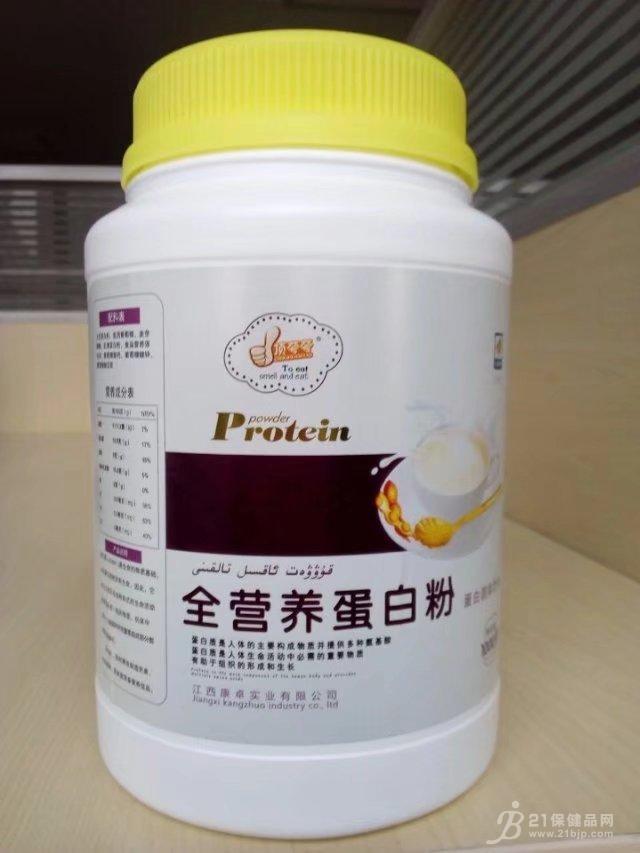 全营养蛋白粉1000gx18桶每件招商