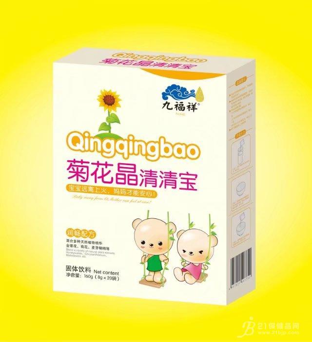 菊花晶清清宝8gx20袋x80盒每件招商