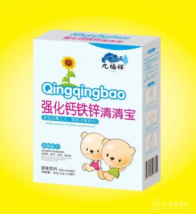 强化钙铁锌清清宝8gx20袋x80盒每件招商