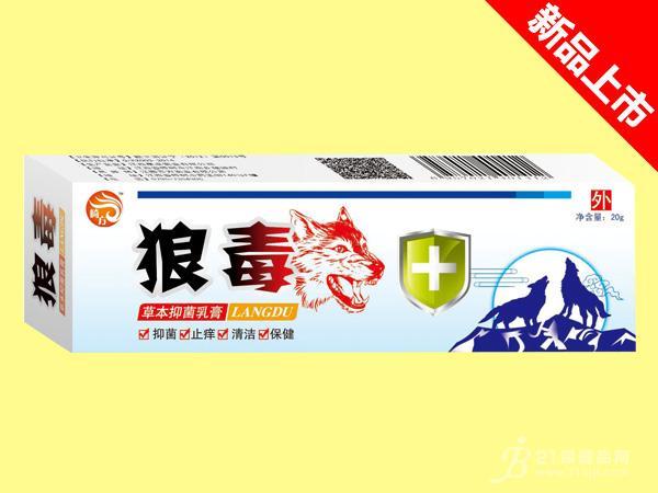 狼毒-草本抑菌乳膏20gx400支招商
