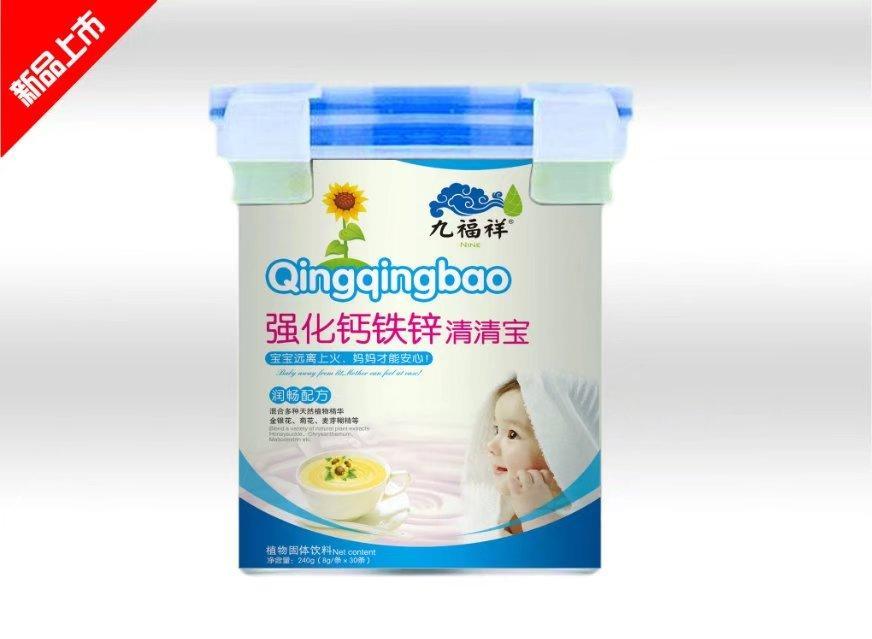 强化钙铁锌清清宝8gx30条x48盒每件招商