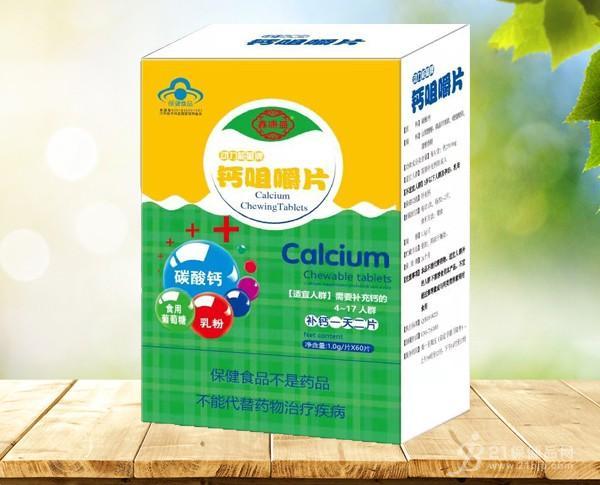 钙咀嚼片—动力能量牌招商