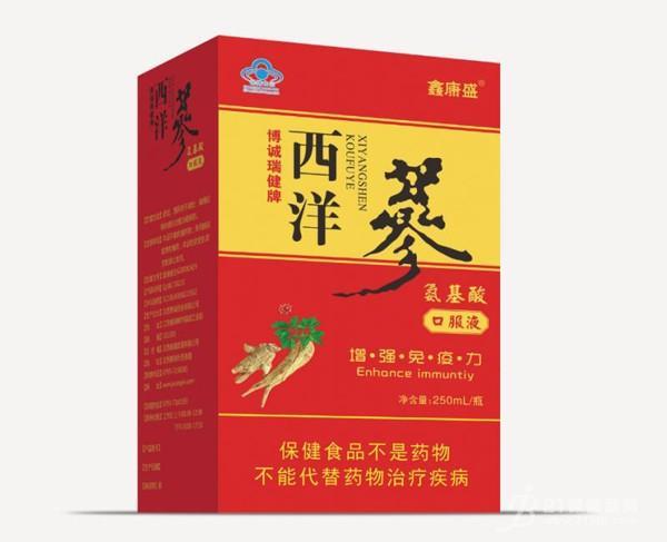 西洋参氨基酸口服液-竖包装招商