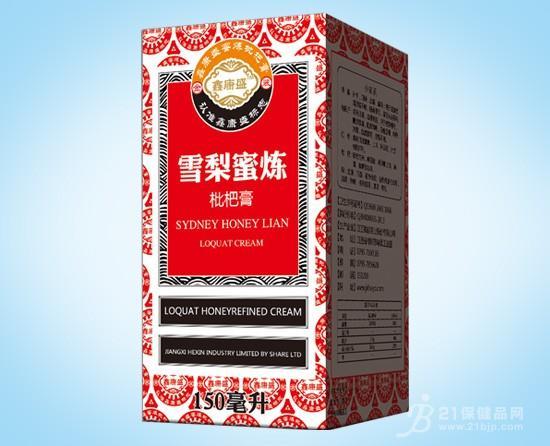 雪梨蜜炼枇杷膏-鑫康盛招商