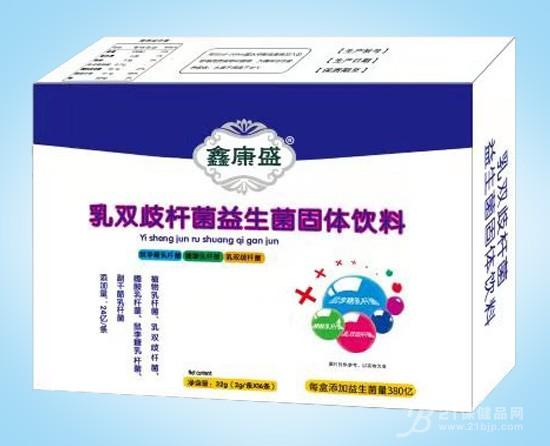 乳双歧杆菌益生菌固体饮料招商