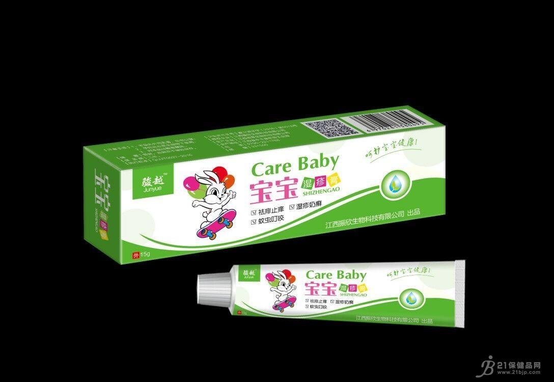 宝宝湿疹膏招商