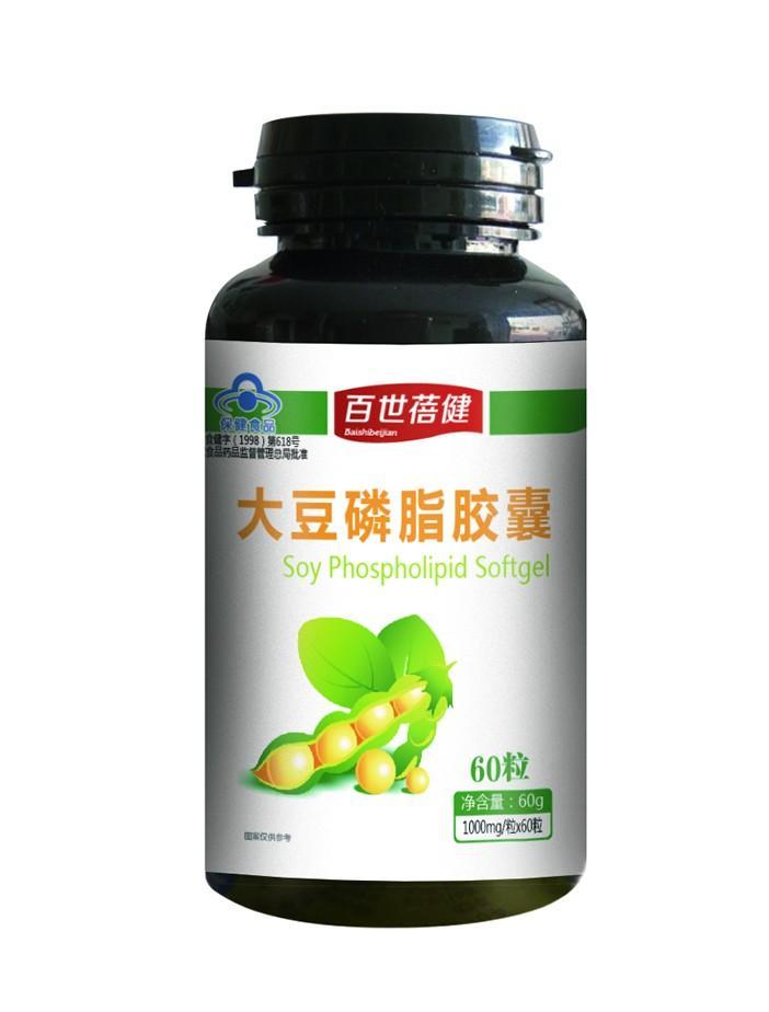 大豆磷脂胶囊招商