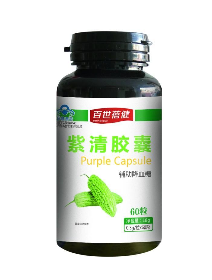 紫清胶囊招商