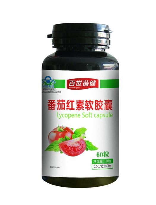 番茄红素软胶囊新品招商