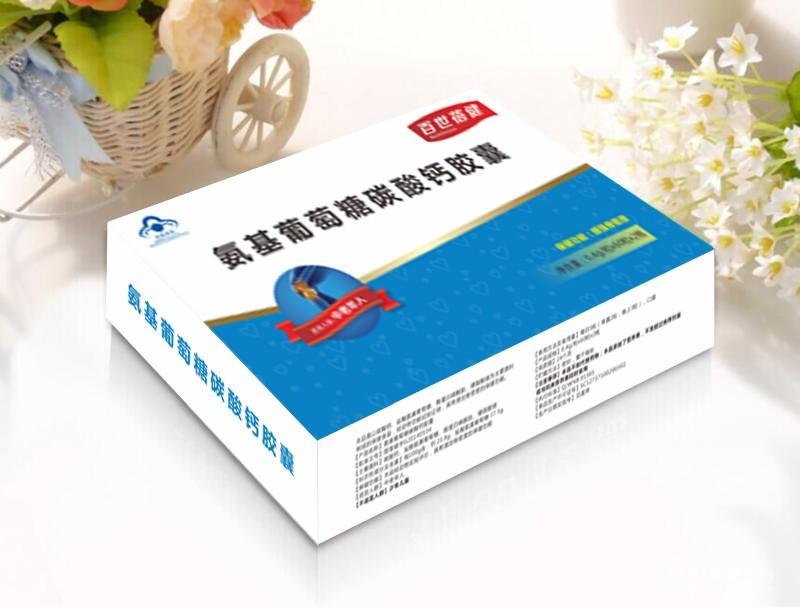 氨基葡萄糖碳酸钙胶囊礼盒招商
