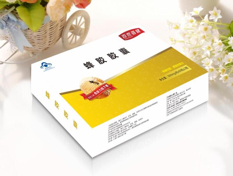 蜂胶胶囊礼盒招商
