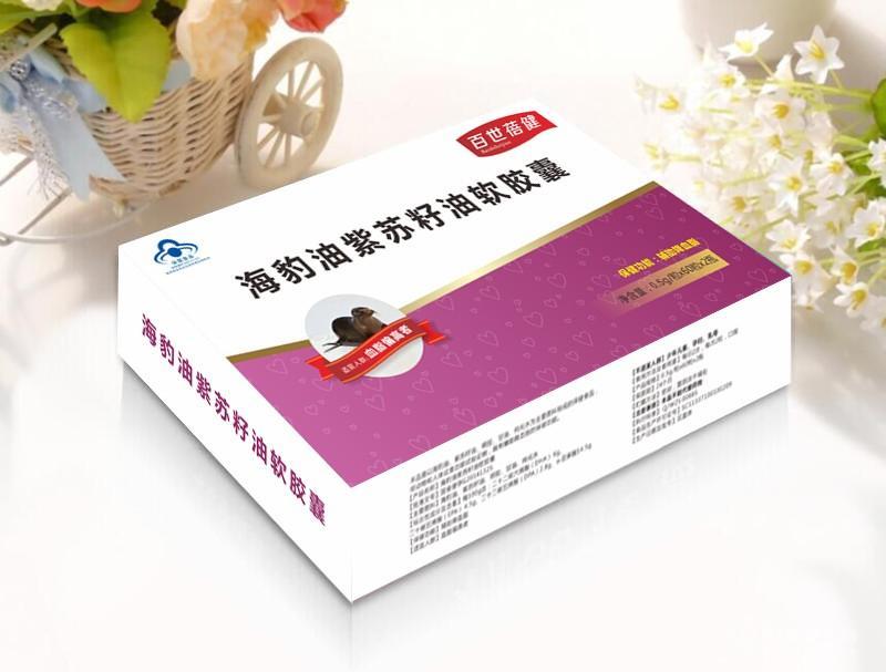 海豹油紫苏籽油软胶囊礼盒招商