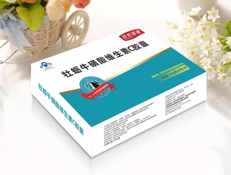 牡蛎牛磺酸维生素C胶囊礼盒招商