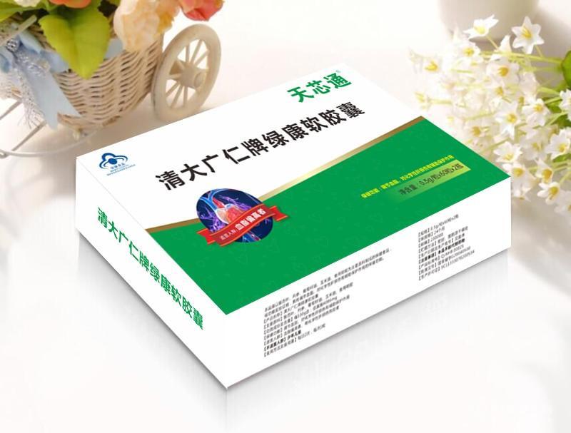 天芯通清大广仁牌绿康软胶囊礼盒全国招商