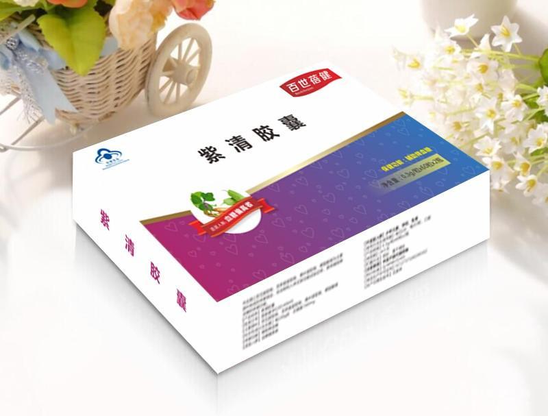 紫清胶囊礼盒招商