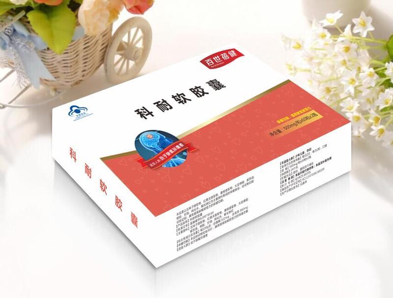 科耐软胶囊礼盒招商