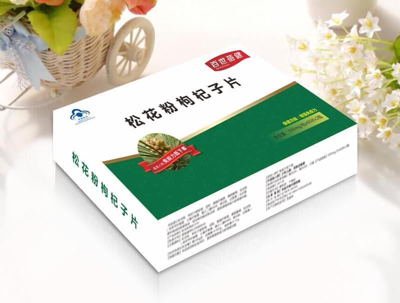 松花粉枸杞子片礼盒招商