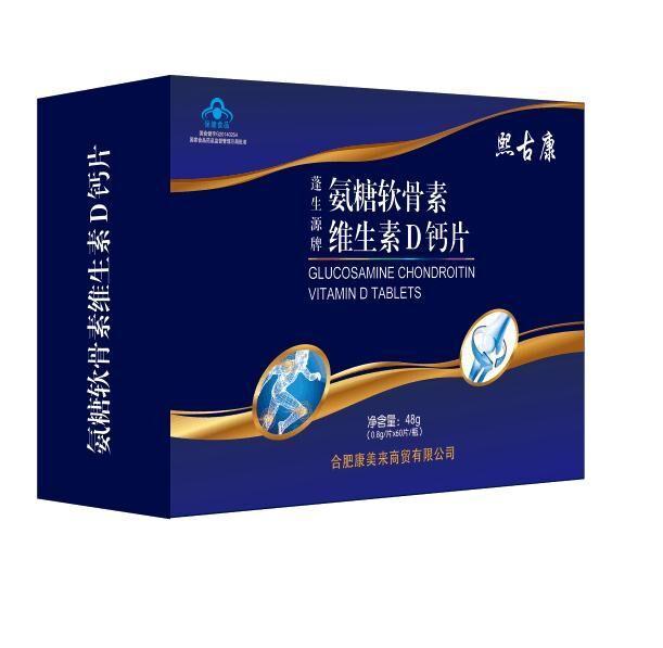 熙古康(蓬生源牌氨糖软骨素维生素D钙片)全国招商