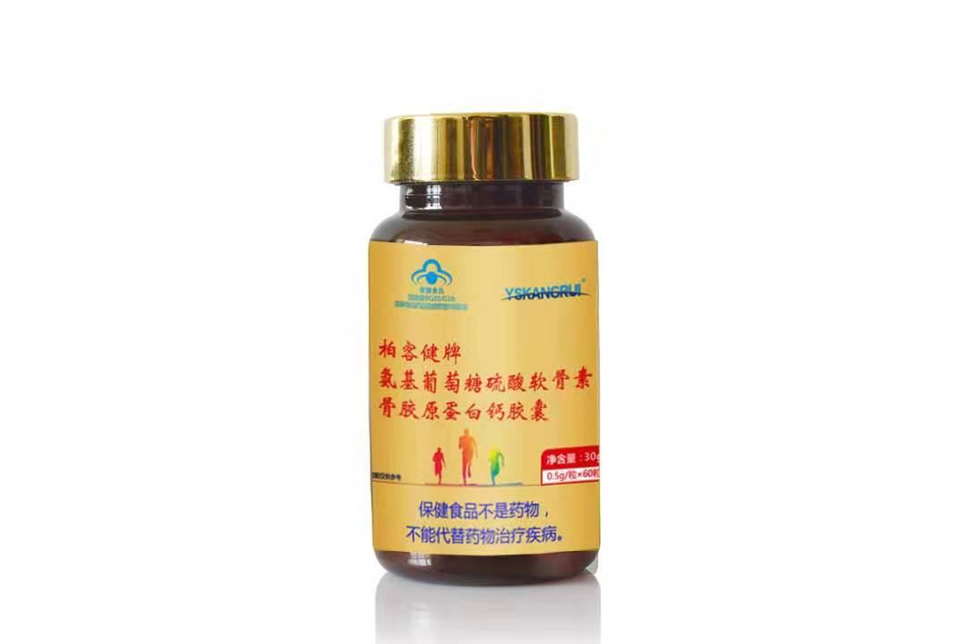 氨基葡萄糖硫酸软骨素骨胶原蛋白钙