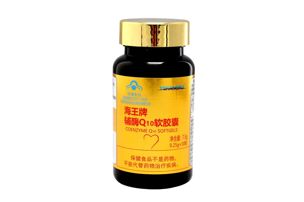 辅酶Q10软胶囊(高含量)