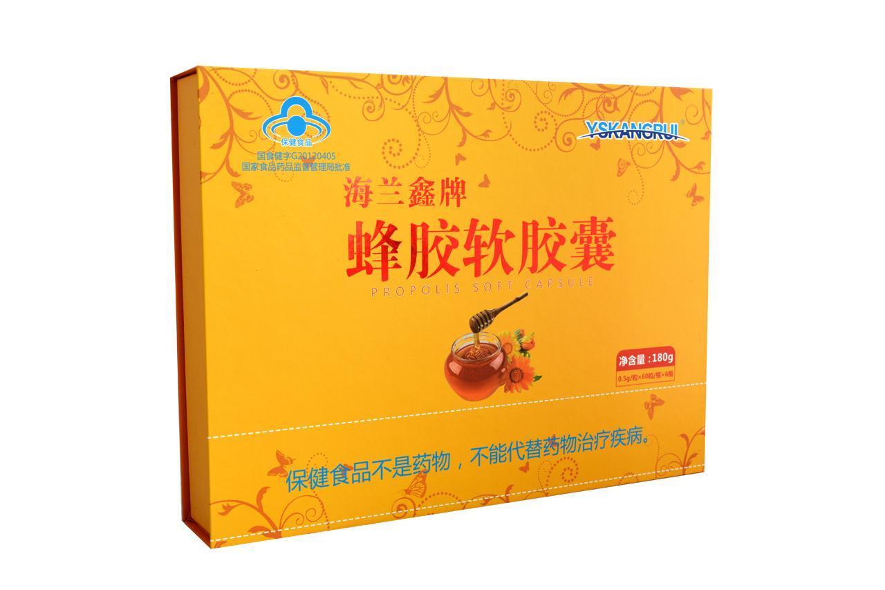 蜂胶软胶囊(礼盒)