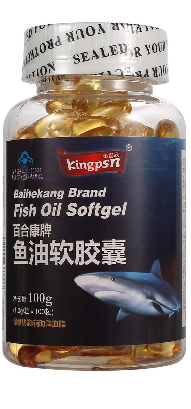 鱼油软胶囊招商