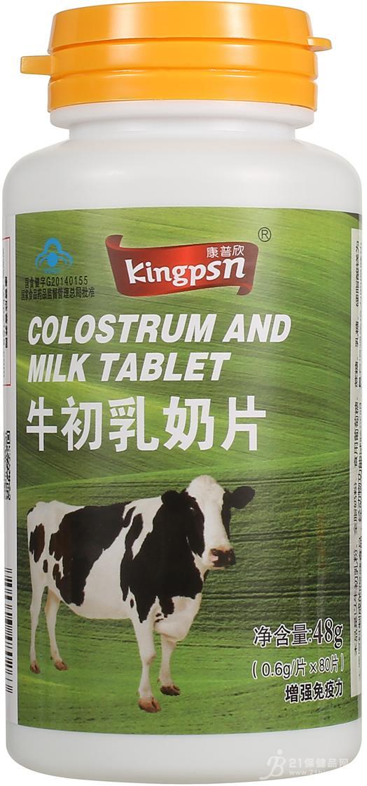 牛初乳奶片招商
