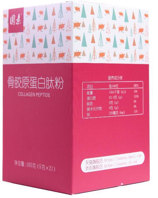 圆素胶原蛋白肽粉