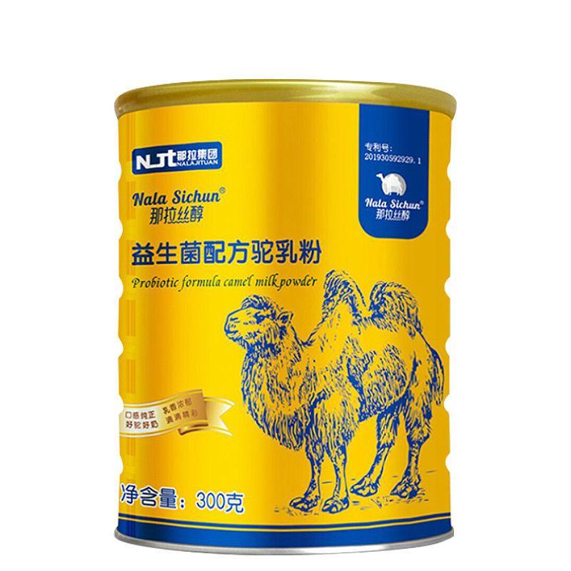那拉丝醇骆驼奶粉加盟价格