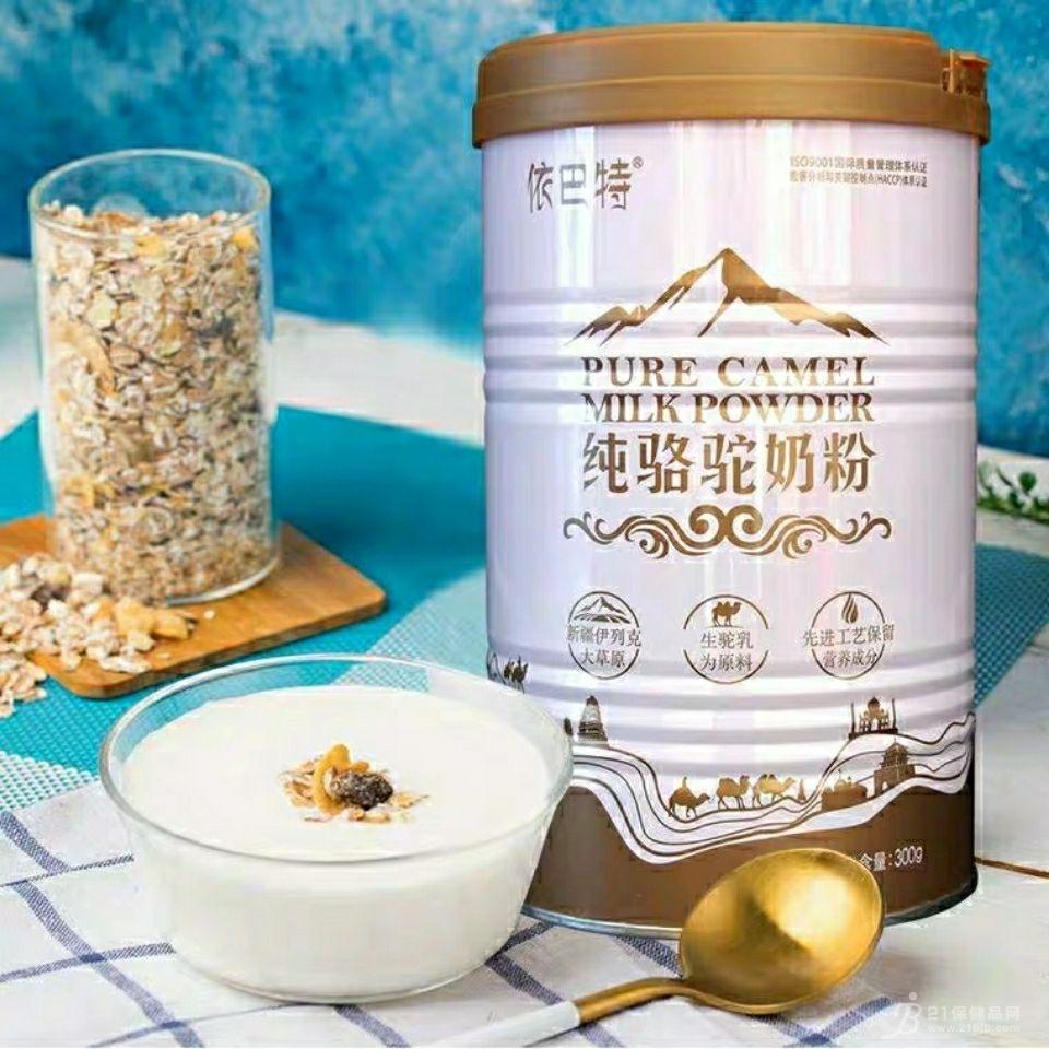 依巴特纯骆驼奶粉